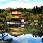 【2017京都紅葉最新】まぶしい黄金と紅葉の絶景コラボ!ワールドワイドな観光スポット「金閣寺」