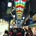 【京都市場ぶらり】400年の歴史ある京の台所であれこれ手軽に食べ歩き!そぞろ歩きもまた楽しい☆「錦市場商店街」
