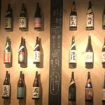京都の酒好きが集まる日本酒バー!「益や酒店」の新店舗「サケホール 益や 」が蛸薬師烏丸にオープン!