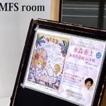 【11/27まで】キャッホ~♪亜土ちゃんが下鴨にやって来る♡「水森亜土 来場作品展 in 下鴨」開催中【MFS room にて】