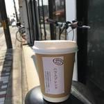 本格派テイクアウトコーヒー*珈琲工房4331【堀川北山】