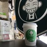 錦市場散策でのお供に!澄み渡る美味しさのフレッシュコーヒー「 びーんず亭」【四条烏丸】