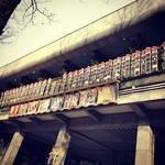 【京都師走の風物詩】毎年恒例東西合同歌舞伎の祭典!今年はレアなまねき風景!!ロームシアター京都☆「吉例顔見世興行」
