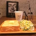 美味しすぎる自家製パン☆お洒落な古民家カフェ『サガン』【清水五条】
