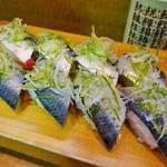 青魚好きにオススメしたい京都宮津のお手軽寿司店「鮨処 四季(小銭寿司)」