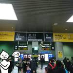 【JR京都駅】まるで隠しゴール?的な改札口があるのでゴールしてきました。【西洞院口】『最先端星人の京都探索』
