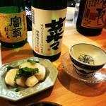 【京都女子呑み】裏寺エリアの隠れ家的カフェ!夜は日本酒とアテも楽しめる☆「つなぐ食堂」【四条河原町】