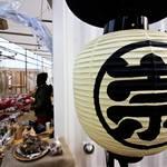 京都駅東に新しいコミュニティスペース「崇仁新町」誕生☆プレイベント開催中!
