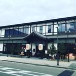【ニューオープン】京都平安神宮に新名所誕生!365日時代祭がここにある!京都・時代祭館「十二十二(トニトニ)」【岡崎】