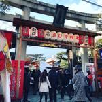 【京都祇園】商売繁盛で笹持ってこい~♪十日ゑびす・宵ゑびす祭に行ってきました☆「京都ゑびす神社」