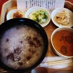 【京都ランチめぐり】世界遺産・下鴨神社境内のあったか数量限定小豆粥!新年から神々しいパワーチャージ☆甘味処「さるや」