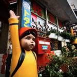妖しさの中にもセンスが光る「京都昭和レトロ 秘密基地」☆計算された魅せ方が凄すぎる!【西九条レトロショップ】