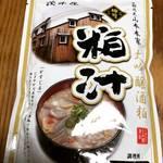 京都老舗かまぼこ店が手掛ける粕汁を手軽に家で!伏見の有名酒蔵の大吟醸酒粕使用☆「茨木屋」