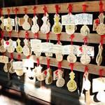 【京都神社めぐり】ご利益総なめの『京都十六社朱印めぐり』9社目!剣鉾絵馬もある☆「粟田神社」