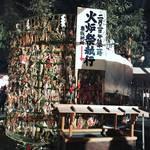 【京都吉田神社】京都を代表する一大風物詩!火柱あげる火炉祭直前☆2018「節分祭」に行ってきました!!