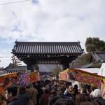 京都・初春の風物詩!900年以上の歴史を持つ「壬生寺節分会(みぶでらせつぶんえ)」