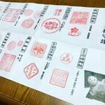 【京都十六社朱印めぐり】ご利益総ナメ!2018戌年にめぐった神社16社を一挙大公開!!【まとめ】