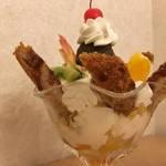 摩訶不思議な美味しさのロースカツパフェ『からふね屋珈琲 本店』【河原町三条】