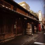 【京都発酵食品めぐり】鷹峯にある創業200年余の老舗!木樽仕込みの究極の本醸造醤油☆「松野醤油」