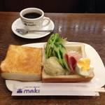 京都モーニングの代表格|やっぱり美味しい『コーヒーハウス マキ』