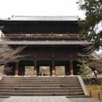 石川五右衛門の「絶景かな、絶景かな」でおなじみ!『南禅寺』