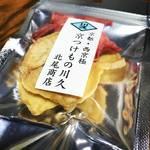 【京都発酵めぐり】発酵食品に新たな可能性広がる!和食のイベントで変り種和菓子を発見☆「京都・和食の祭典2018」