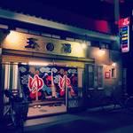 【京都銭湯めぐり】京都市役所スグの好立地!昔ながらの風情ただようケロリン桶も☆「玉の湯」