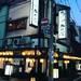 【京都酒場めぐり】祇園好立地の人気居酒屋!コスパよしで〆使いにも☆「我逢人かっぱ 」
