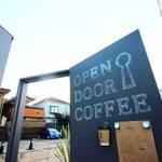 """""""みんなに優しいドア""""オープンしてます!☆「 OPEN DOOR COFFEE」(オープンドアコーヒー)【北白川コーヒースタンド】"""