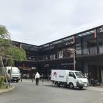 【リニューアル】京都山科駅前がますますデイリー使いに!新店入居の複合商業施設「ビエラ山科」