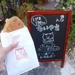 【嵯峨嵐山】土曜日だけのお楽しみ「たい焼きneco.」のパリパリ絶品たい焼き