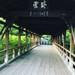 【京都新緑めぐり】青もみじシーズン先取り!京都東山界隈の新緑の名所を朝活パトロール☆【厳選6か所】