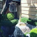 【京都伏見名水めぐり】スタンプラリーで名水チェック☆料亭の味の肝となる清和の井「清和荘」