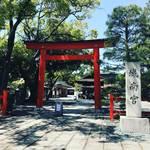 【京都伏見名水めぐり】スタンプラリーで名水チェック☆曲水の宴の霊験あらたかな神水「城南宮」