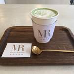 超クリーミーな新感覚、高級抹茶ラテ!「抹茶共和国」【京都・宇治カフェ】