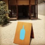 【京都カフェめぐり】南禅寺参道にオープンした関西発出店の新名所!喉を潤すアイスが吉◎「ブルーボトルコーヒー」