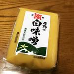 【京都発酵食品めぐり】創業230年余の伝統と銘水が育む老舗の白味噌!こだわりの洛中醸造「石野味噌」