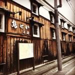 【京都伏見名水めぐり】スタンプラリーで名水チェック☆酒蔵直営鳥料理も味わえる「鳥せい本店」
