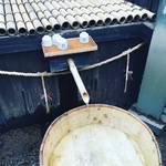【京都伏見名水めぐり】スタンプラリーで名水チェック☆お土産に日本酒付の展示スペースも「月桂冠大倉記念館」