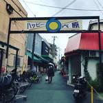 京都祇園にある老舗スーパーマーケット!小売市場仕込みの商品セレクトと充実の中食☆「ハッピー六原」