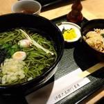 京都宇治で押さえおきたい「厳選7店」老舗から名店、地元グルメまで【まとめ】