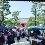毎月15日開催の大人気市!京都三大祭2018葵祭と同日開催!!「百万遍さんの手づくり市」
