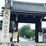【京都坐禅体験めぐり】名高い京都観光スポットの総本山!御所北にある洛中のお寺らしい禅定☆「相国寺」