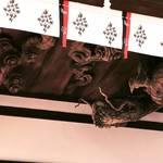 【京都神社めぐり】仕事運アップのパワースポット!天井から飛び出す龍必見☆境内では運勢鑑定も「瀧尾神社」
