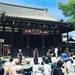 大盛況!5月20日開催☆毎年恒例の人気イベント『第11回沖縄フェスタin京都』に行ってきました☆