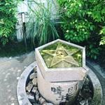 【京都名水めぐり】陰陽師安倍晴明ゆかりの神社に湧く聖水!茶人・千利休も愛した名水☆「晴明神社」