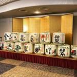 【京都日本酒紀行】自慢の料理と京の銘酒めぐり!ウェスティン都ホテル京都主催「地酒フェスタ」に行ってきました☆