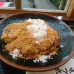 【嵯峨野・嵐山エリア】で甘味や定食を味わえる「いっぷく処 つれづれ」で【甘酒とあべかわ餅】を『最先端星人の京都探索』