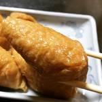 【京都ランチめぐり】創業200年の京寿司の名店!名代いなり寿司は甘いお揚げさんが吉◎「末廣」