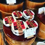 【京都発酵食品部】江戸時代創業の西京白味噌の老舗!ご飯やお酒のアテになる絶品味噌も◎「本田味噌本店」